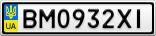 Номерной знак - BM0932XI