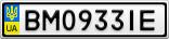 Номерной знак - BM0933IE