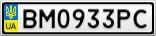Номерной знак - BM0933PC