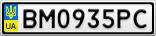 Номерной знак - BM0935PC