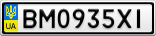 Номерной знак - BM0935XI