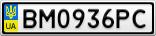Номерной знак - BM0936PC