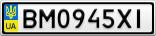 Номерной знак - BM0945XI