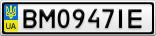 Номерной знак - BM0947IE