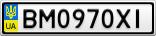 Номерной знак - BM0970XI