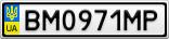 Номерной знак - BM0971MP