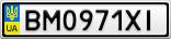 Номерной знак - BM0971XI