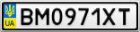Номерной знак - BM0971XT