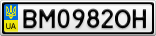 Номерной знак - BM0982OH
