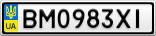 Номерной знак - BM0983XI