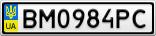 Номерной знак - BM0984PC