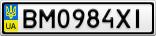 Номерной знак - BM0984XI
