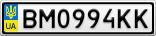 Номерной знак - BM0994KK