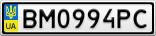 Номерной знак - BM0994PC