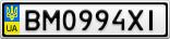 Номерной знак - BM0994XI