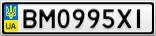 Номерной знак - BM0995XI