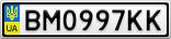 Номерной знак - BM0997KK