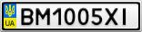 Номерной знак - BM1005XI