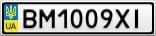 Номерной знак - BM1009XI