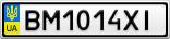 Номерной знак - BM1014XI