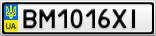 Номерной знак - BM1016XI