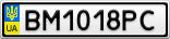 Номерной знак - BM1018PC