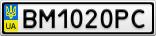 Номерной знак - BM1020PC