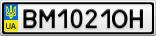 Номерной знак - BM1021OH