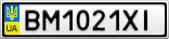Номерной знак - BM1021XI