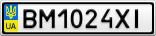 Номерной знак - BM1024XI