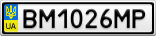 Номерной знак - BM1026MP