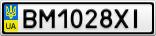Номерной знак - BM1028XI