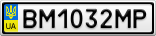 Номерной знак - BM1032MP