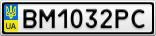 Номерной знак - BM1032PC