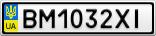 Номерной знак - BM1032XI
