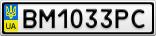 Номерной знак - BM1033PC