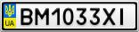 Номерной знак - BM1033XI