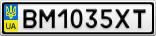 Номерной знак - BM1035XT