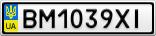 Номерной знак - BM1039XI