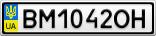 Номерной знак - BM1042OH