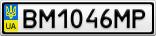 Номерной знак - BM1046MP