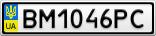 Номерной знак - BM1046PC