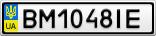Номерной знак - BM1048IE