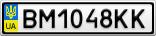 Номерной знак - BM1048KK