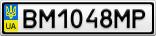 Номерной знак - BM1048MP