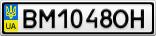 Номерной знак - BM1048OH