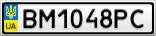 Номерной знак - BM1048PC