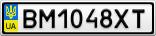 Номерной знак - BM1048XT