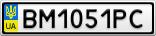 Номерной знак - BM1051PC