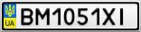 Номерной знак - BM1051XI